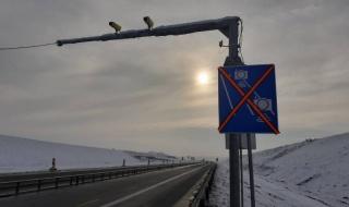 Odcinkowy pomiar prędkości już niebawem zacznie funkcjonować na budowanej autostradzie A1